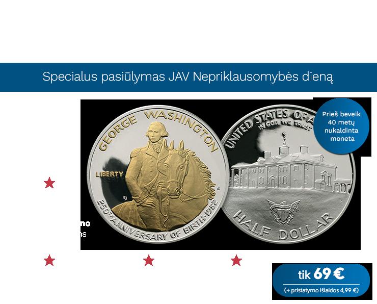 """1/2 sidabro dolerio """"Džordžas Vašingtonas"""""""