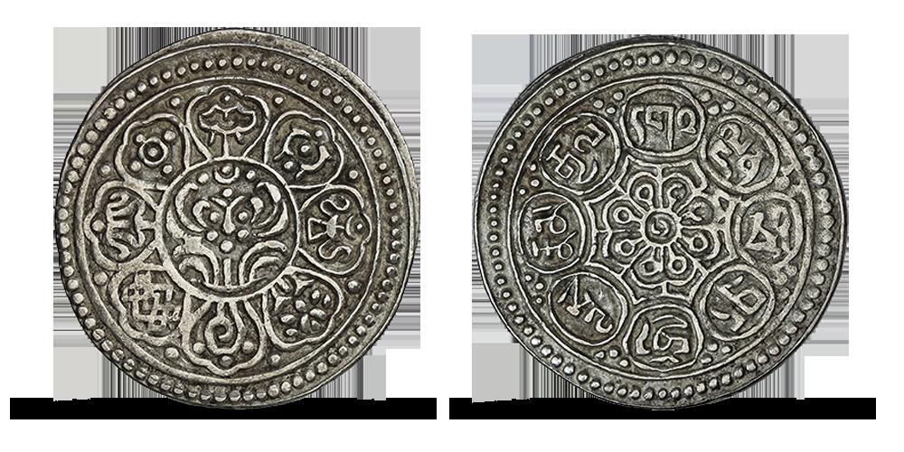 Autentiška sidabrinė moneta iš Tibeto