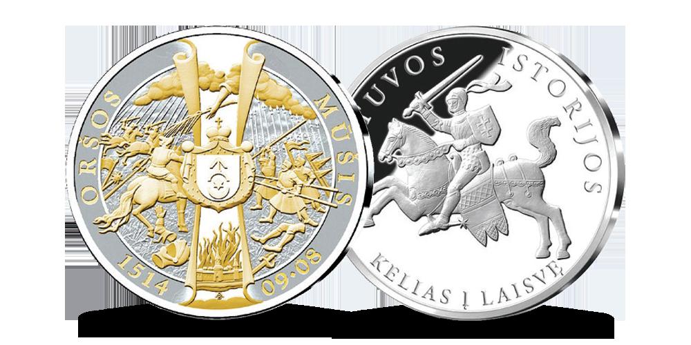 "Sidabru ir auksu dengtas medalis ""Oršos mūšis"""