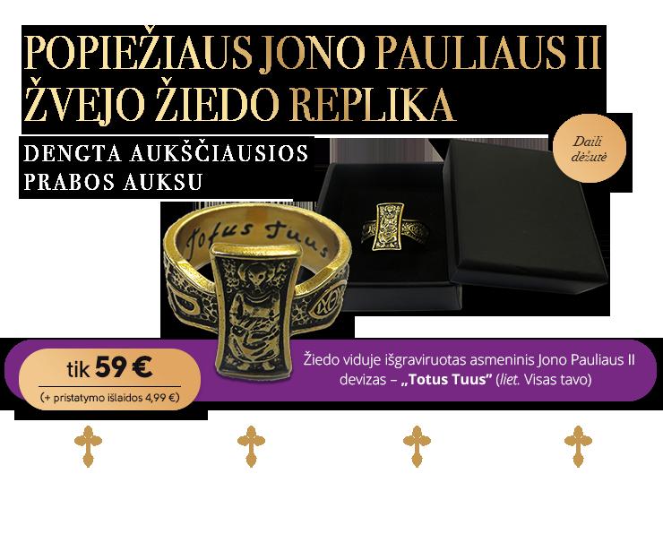 Paauksuota Popiežiaus Jono Pauliaus II žiedo replika