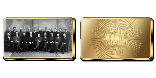 """Kolekcija """"100 metų atkurtai Lietuvai"""""""