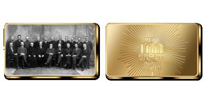 """Kolekcija """"100 metų atkurtai Lietuvai"""", pirmasis luitelis """"Lietuvos nepriklausomybės paskelbimas 1918"""""""