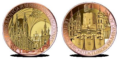 """Kolekcija """"Lietuvos architektūros paminklai"""", pirmasis medalis – Šv. Onos bažnyčia"""