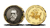 """Kolekcija """"Lietuvos Nepriklausomybės Akto signatarai"""""""