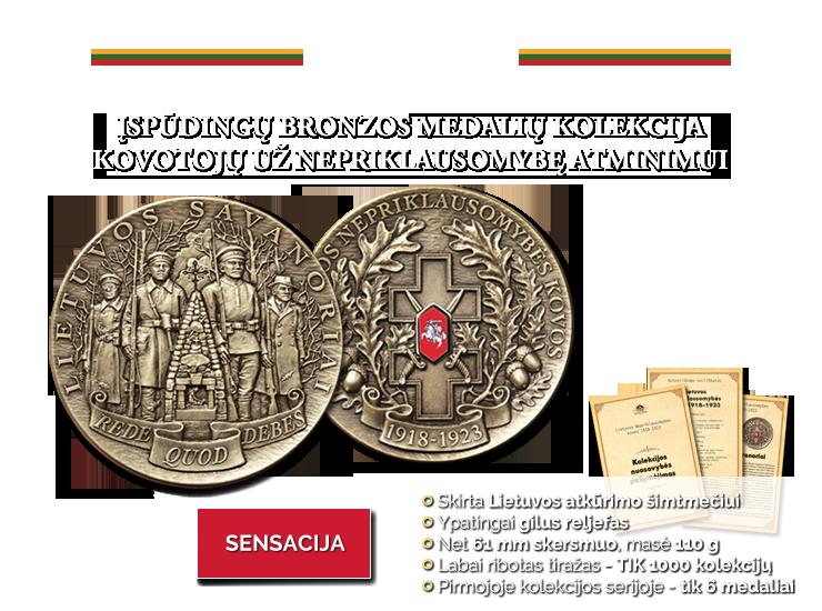 """Kolekcija """"Lietuvos nepriklausomybės kovos 1918 -1923"""", pirmasis medalis - """"Lietuvos savanoriai"""""""