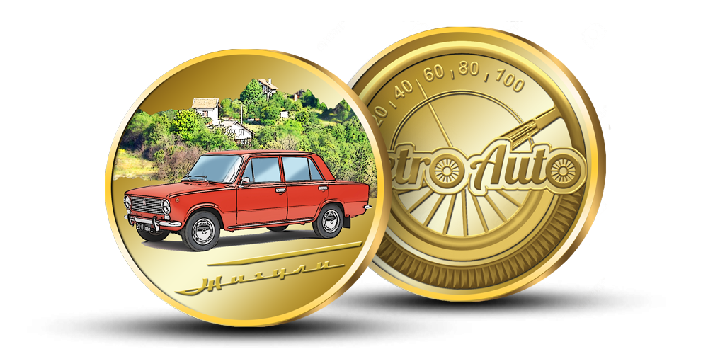 Kolekcija Retro Auto, pirmasis kolekcijos medalis Žiguliai