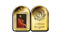 Šv. Jokūbas Vyresnysis