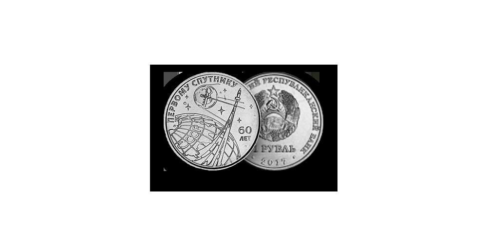 """Autentiškų monetų rinkinys """"Kosmoso užkariavimas""""4"""