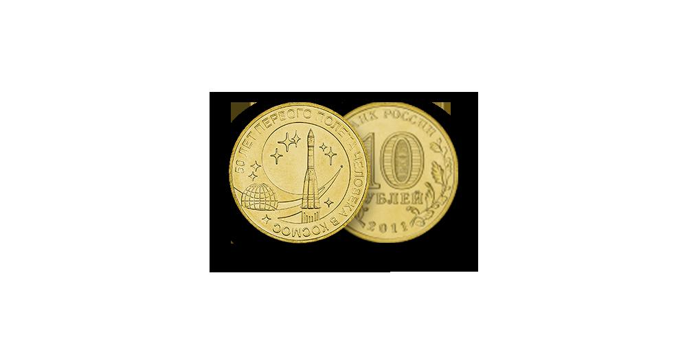 """Autentiškų monetų rinkinys """"Kosmoso užkariavimas""""6"""