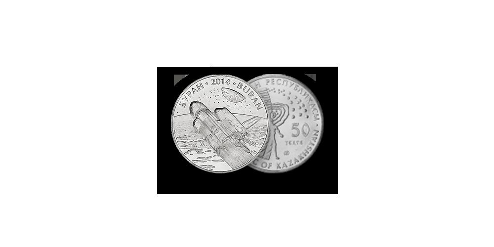 """Autentiškų monetų rinkinys """"Kosmoso užkariavimas""""9"""