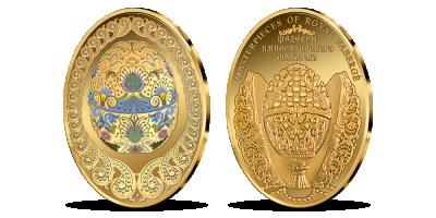 """Kolekcija """"Faberžė šedevrai"""", pirmasis numizmatinis dirbinys - """"Velykinis kiaušinis"""""""