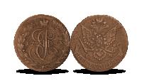 Monetos ir pašto ženklo rinkinys, skirtas imperatorei Jekaterinai II