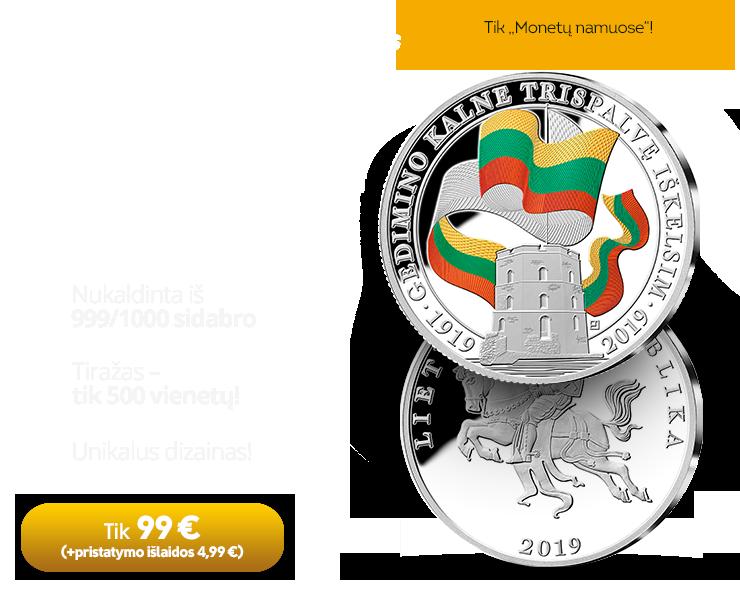 """Sidabrinis medalis """"Mūsų Trispalvė"""""""