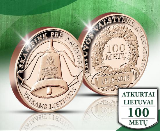100 atkūrimo metų proga – ypatingi numizmatiniai egzemplioriai