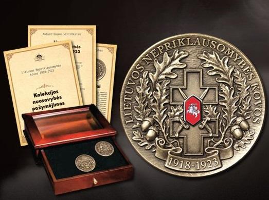 Lietuvos Nepriklausomybės kovos 1918–1923