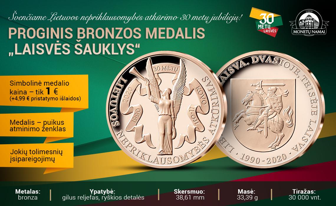 Proginis medalis Laisvės šauklys
